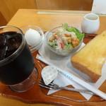 カチカチ山 - アイスコーヒー モーニング付