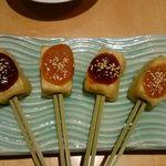 菜な - 生麩の田楽:700円