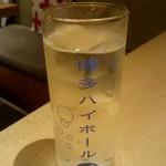 菜な - 福岡博多ハイボール:390円