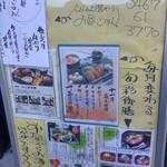 仕立屋 鎌倉店 - 外の看板