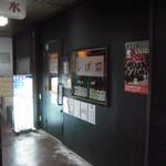 秋津日本酒居酒屋 しば田 - 通路の奥右手にある。おでんというよりは、バルかスポーツバーのように見える