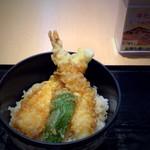 丹誠庵 - 料理写真:天丼 500円 海老天も乗ってます(*´-`)