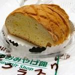 六甲おみやげ館 - 料理写真:六甲山厚切りミルクラスク(520円)