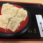 文の助茶屋 本店 -