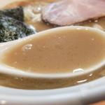 桜桃太郎 - スープ