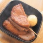 お休み処 桜 売店 - 静岡おでん \650-