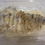 魚富商店 - 料理写真:鮒ずしオス、ラップでしっかり