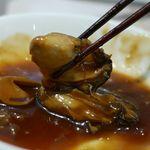 雅秀殿 - プリプリの牡蠣