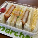 サンドイッチハウスメルヘン - なごやめしパック