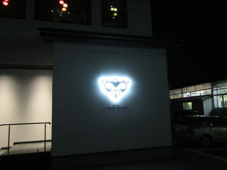 グリエ タニグチ 根塚店 - 外観。