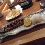 梨門邸 - 秋刀魚の塩焼き