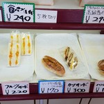 ロアール21 - 料理写真:「店内商品」