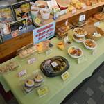 北九州ブランド食堂 - お惣菜&お弁当