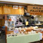 北九州ブランド食堂 - こんなお店