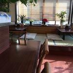 ばんげ屋食堂 -