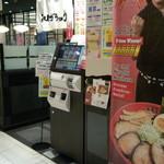 富山ブラック 麺家いろは - お店外観