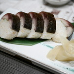 とろさば料理専門店 SABAR - 201611炙り大とろ鯖棒寿司(ハーフ)¥1512