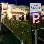 創作厨房なごみや - たくさん停められる駐車場