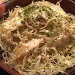 源亀 - 2016.11.12