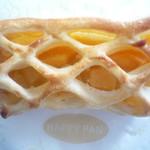 はぴぱん - 安納芋とりんごのパイ