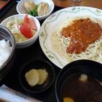 レインボー - ミートスパ定食(日替りランチ)