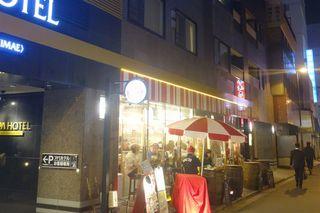 ビーフキッチンスタンド アパホテル秋葉原店 - アパホテル1Fに目当ての「ビーフキッチンスタンド アパホテル秋葉原店」があります。