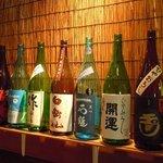 喜きつ - 地酒のラインナップ!
