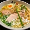 麺のようじ - 料理写真:鶏塩らーめん