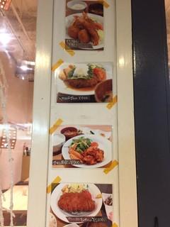 洋食堂 はなや -