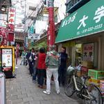 ぎょうざ大学 - 南京町の路地裏に、