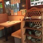 蕎麦茶屋 和久 -