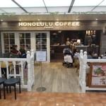 ホノルルコーヒー 池袋東武店 - 外観