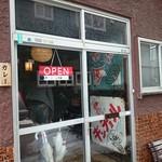 奥芝商店 - 店舗入口