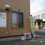 酒庵 田なか - お店横の駐車スペース