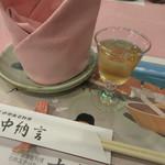 58759200 - 【かえで】食前酒