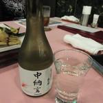 中納言 - 日本酒 中納言オリジナル冷酒 (新潟 吉乃川)