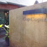 Cafe Cop Copine - 外観(入口)