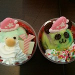 サーティワンアイスクリーム - 料理写真: