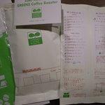グリーンズ・コーヒー・ロースター - エチオピアとグリーンズブレンド