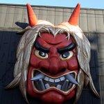 秋田長屋酒場 秋田駅前店 - 赤のなまはげです。(昼バージョン)