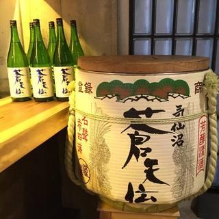こだわりの日本酒!気仙沼の銘酒『蒼天伝』