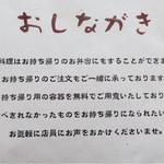 58763402 - 嬉しい気遣い!(^_^)