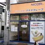 NiCORi - 外観=16年10月