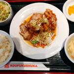 紅福酒家 - ランチセット 油淋鶏(ユーリンチー)チョイス(^^♪