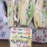 どんぐりの森 玄米パン - 料理写真: