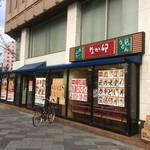 なか卯 - 河原町後生の交差点に面したお店