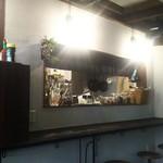 カフェ タイガー -