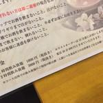 野毛飲み集会所 陣 - 野毛飲み集会所 陣(神奈川県横浜市中区花咲町1-43 2F・3F)日本酒飲み放題の楽しみ方