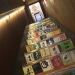 野毛飲み集会所 陣 - 野毛飲み集会所 陣(神奈川県横浜市中区花咲町1-43 2F・3F)階段
