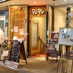 バールデペペサカエ - 栄駅近くTOSHIN・SAKURAビルB1Fです